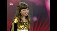 Music Idol 2 - 12 Год.момиче Талант