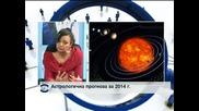 Астрологична прогноза за 2014 година- част 1