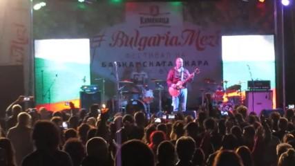 Сигнал - Химна на България.