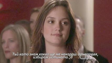 We found love 1x06