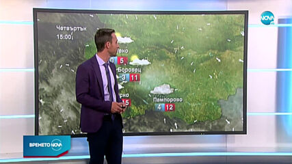 Прогноза за времето (29.10.2020 - обедна емисия)