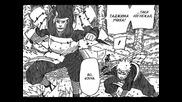 Naruto Manga 623[ Бг Вградени субс] Hq