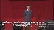 Бг Субс - Gokusen - Сезон 3 - Епизод 1 - 5/5