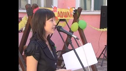 Враца откриване група Цдг Дъга 26.09.2012
