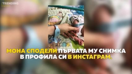 Мона Гочева роди момченце