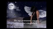 Най - хубавата гръцка песен...