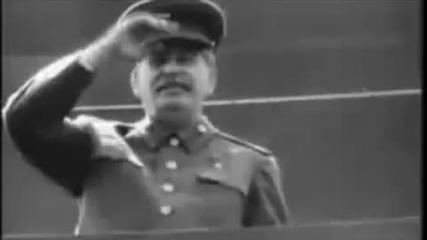 Другарят Сталин