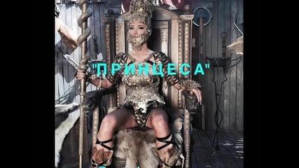 Ваня - Принцеса 2015
