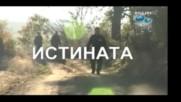 Унищожението на Българската Армия и до какво положение я докараха предателите политици сега...