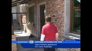 Новини - арест в село Алеково за кражба на ток