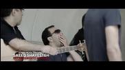 (2012) Saeed Shayesteh - Delam Havato Kardeh* Иранска *