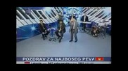 Шабан Шаулич - Гордана