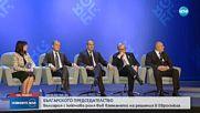 Антонио Таяни: Заедно трябва да се справим с много предизвикателства