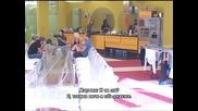 Big Brother 4 - Нечакан Гост