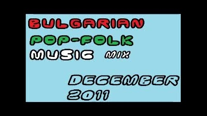 Bulgarian pop folk music - december 2011 - dj mix
