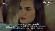 Не можеш да избягаш от любовта еп.2 руски суб