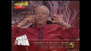 Юлиан Вучков Има Юнашки Глас Господари На Ефира 26.09.2008
