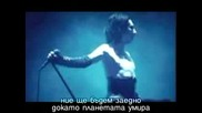 Marilyn Manson - Last Day On Earth (bg Subs)