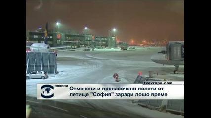 """Отменени и пренасочени полети от летище """"София"""" заради лошо време"""