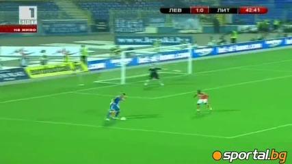Българския футбол Левски 3-2 Литекс