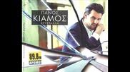 Panos Kiamos 2012!!! - Kalos politis