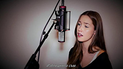 Sara Farell - Faded - Cover Alan Walker / bg sub /