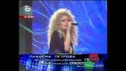 Music Idol 2 Пламена Голям Концерт