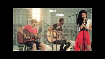 Румънско! Inna- Oare (new! Radio Version 2012)