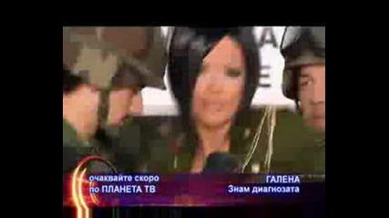 Galena - Znam Diagnozata (reklama)