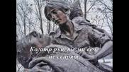 Eric Clapton & Friends - Holy Mother ( Авторски и Превод)