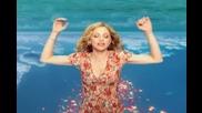 Madonna - Love Profusion ( Високо Качество )