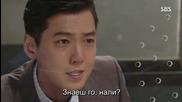 Бг субс! Endless Love / Безумна любов (2014) Епизод 17 Част 1/2