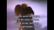 Неповторима! Whitesnake - Is This Love