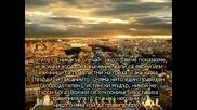 Римляни 3 ( превод: Юлия Б.)