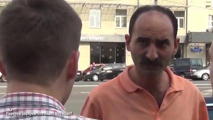 Стоп Хам подрепя Путин