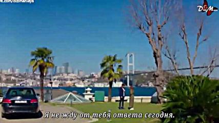 Жестокият Истанбул еп.35 Руски суб.