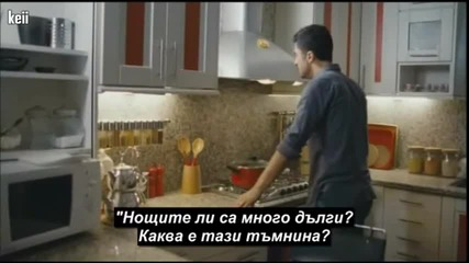 """Песен от филма """" А след това """" в изпълнение на Дениз Чакър с Бг субтитри"""