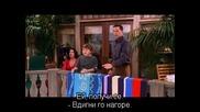 Двама Мъже И Половина Сезон 2 еп.12 + Бг субтитри
