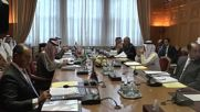 Egypt: Arab League hits out at Washington over cuts to UNRWA funding