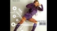 Antzela Dimitriou ft. Lil Wayne - Ftene I Antres Gia Ola (dj Thrilla Remix)