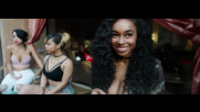 Sage The Gemini - Now And Later (Оfficial video)