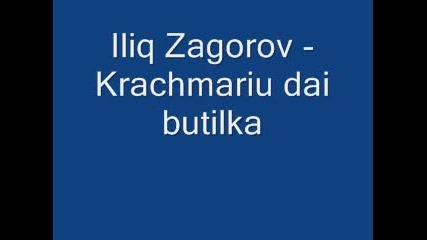 Iliq Zagorov - Krachmariu dai butilka, Ivana Elektra ft Jovan Perisic - Sampanjac 2009, Jovan Perisi