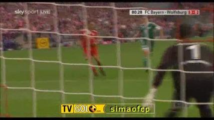 Bayern Munich - Wolfsburg 3:0 Гол на Робен