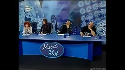 Music Idol - Ruse (y4ete Q Na Izyz)