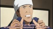 Shiki - 21 епизод бг суб (вградени) Високо качество