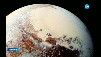 """НАСА показа снимка на """"Сърцето"""" на Плутон"""