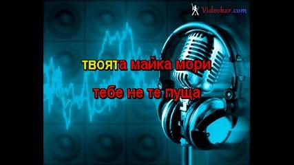 Йовано, Йованке (karaoke)