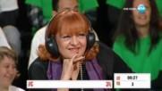 Аз обичам България - 5 кръг | Златни ти уста (14.04.2017)