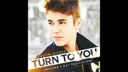 + Превод! Justin Bieber - Turn to you