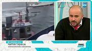 Напрежение в Черно море: Защо САЩ изпращат военен кораб?